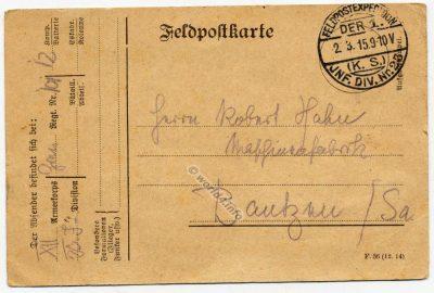 Rare military postmark.  WW1. Army postal service, 1915, Saxony Germany