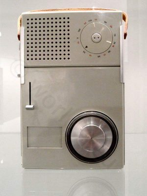 "Braun design. German Industrial Design. Portable phono combination ""TP 2"". Designer Dieter Rams"