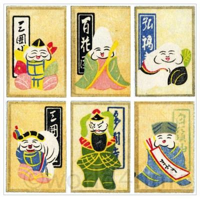 Vintage Asian Graphics Design. Japanese Illustration. Collectible Matchbox from Japan.