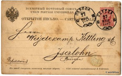 Antique Odessa lettercard. Autograph, Collectible, Philately Russia. business mail. Rare Russian Stamps. Postmark