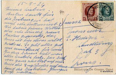 Philately, Belgium Stamps, Postmark, Middelkerke, La Digue, Belgium, Flanders 1924. Heliotypie de Graeve, Grand. Collectible Postcard, Art Nouveau architecture