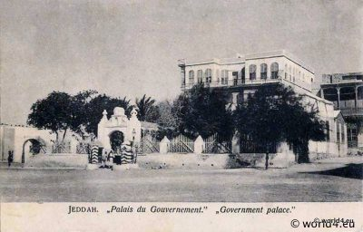 Jeddah Government Palace, 1910. Collectible old postcard. جدة‎ Jiddah or Jaddah