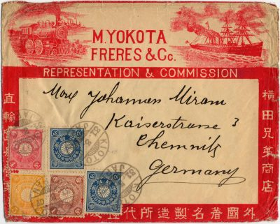 Old Japanese letter from 1907. Rare Japan Stamps, postmark. M. Yokota Freres and Co, Representation and Commission.