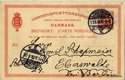 Old Letter Card from Denmark, 1906. Rare Stamps and Postmark. Collectible Philately. German Handwriting