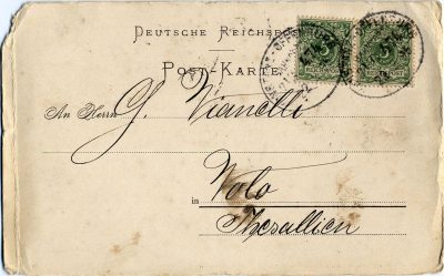 Antique German letter 1895. Rare Stamps and Postmark. Collectible Philately. German handwriting
