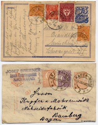 Old Letters from German Empire and Romania. Rare Stamps and Postmark. Collectible Philately. Handwriting.