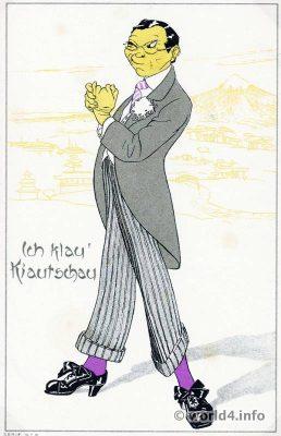 Ak Kiautschou German Anti Japanese Propaganda Card Qingdao China 1914. World War I. WW1