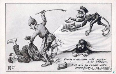 Ak German Propaganda Kiautschou Qingdao Postcard. 膠州/胶州. World war I. WW1