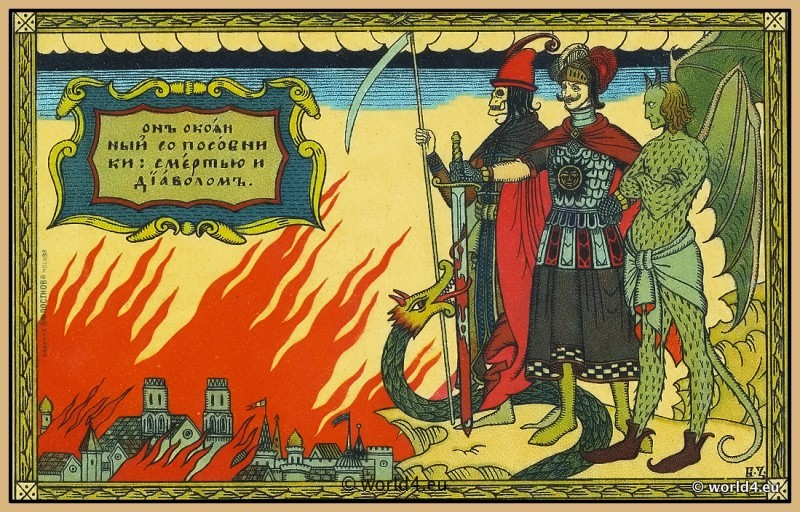 Old Russian characters in their costumes. The death, the devil and a demon. Russian Folk dress. Russian Illustration.