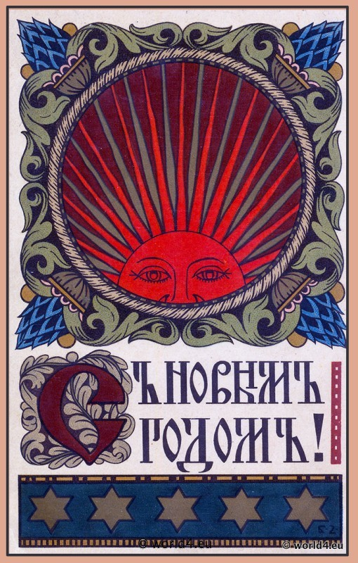 Russian Holidays. Russian Ornaments, Graphics. Old Russian characters
