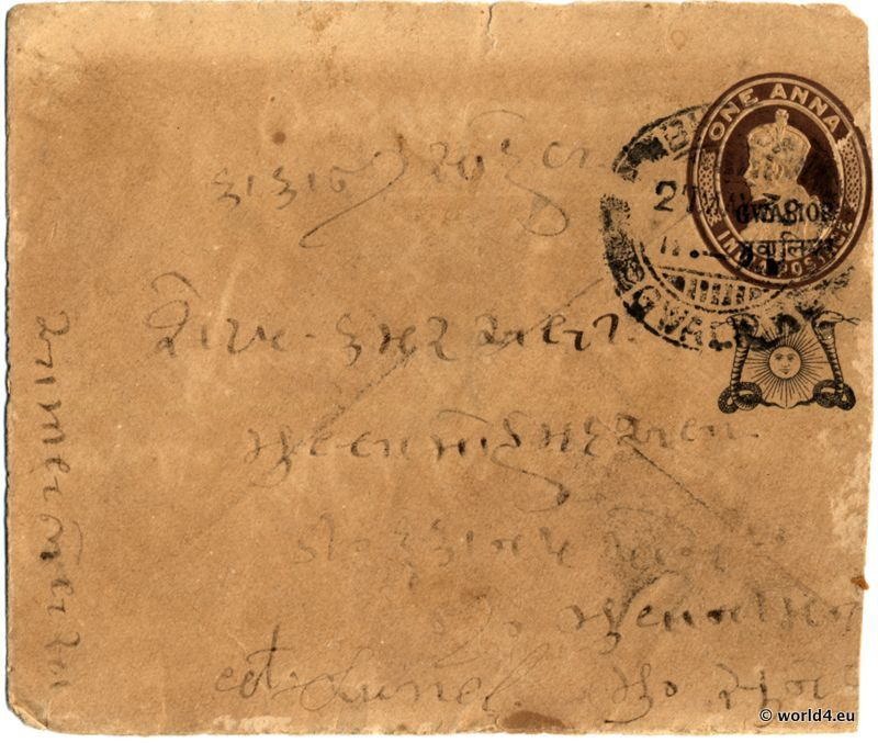 India Postage Revenue One Anna Stamp 1938 Lost And Found