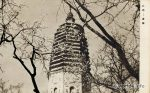 China Manchuria 1941. Cishou Temple Pagoda,