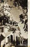 China Manchuria Palace. Ancient Chinese Architecture. House fasade. Old Postcard.
