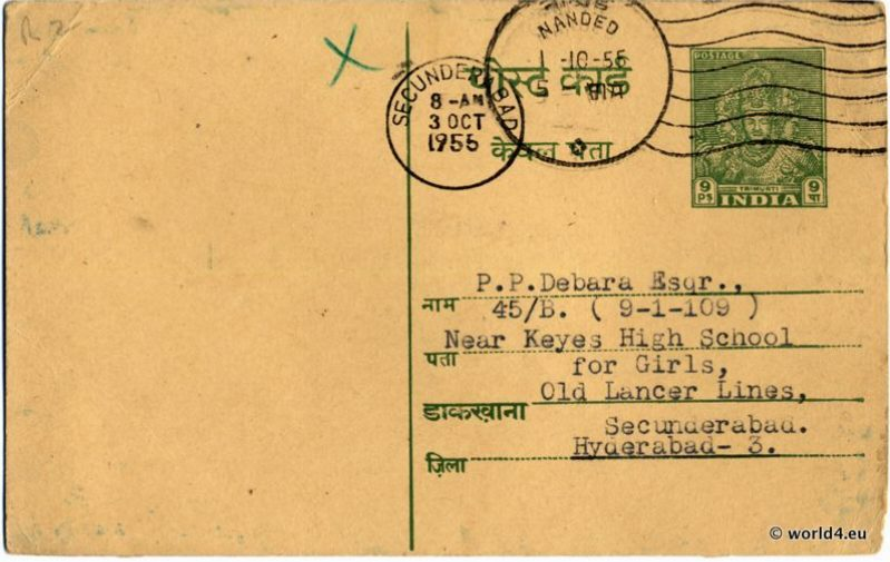 Old india lettercard. Postcard template with rare India stamps and postmark. Collectible Item.