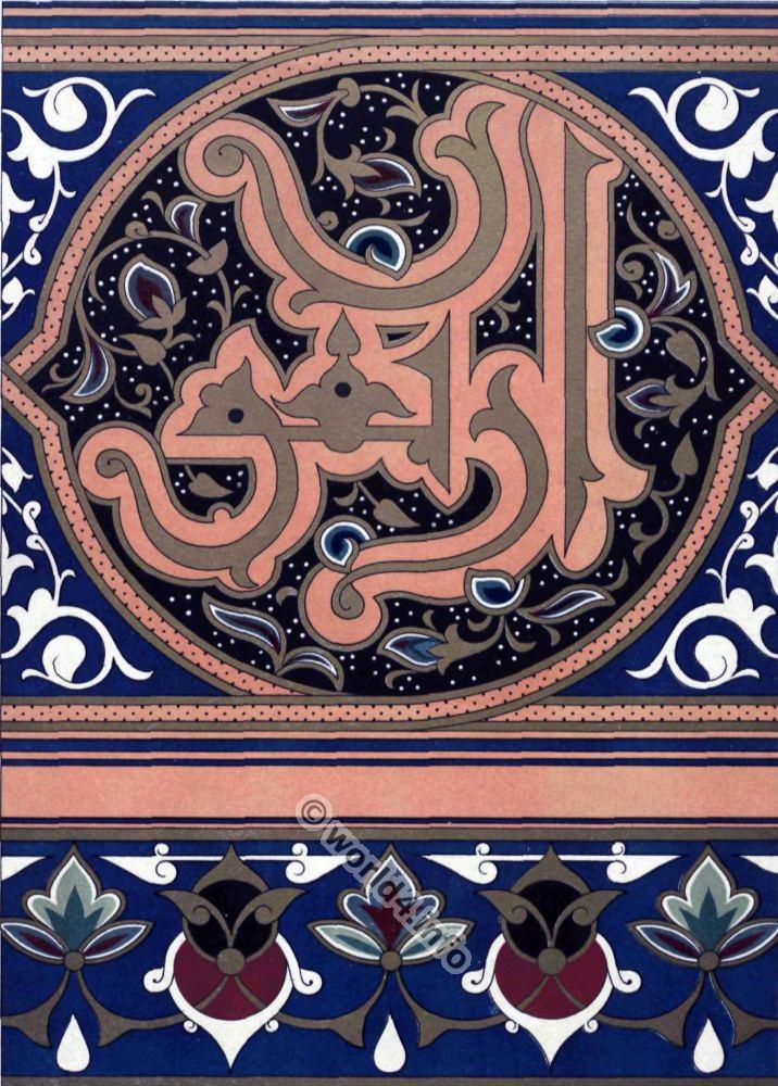 Manuscript, Arabia, ornament, middle ages